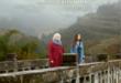 voyage en chine film deuil
